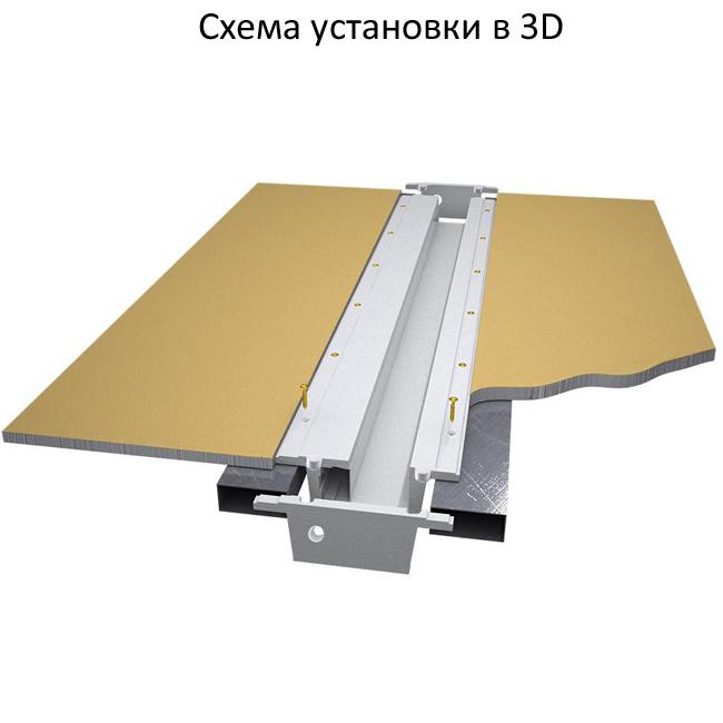 shema_ustanovki_3D LS-001