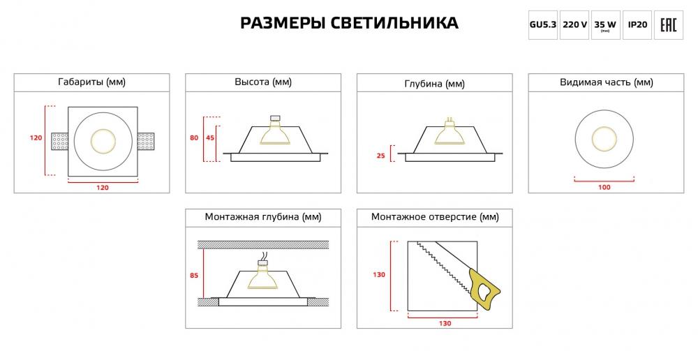 vstroennie svetilniki potolochnie vs_001