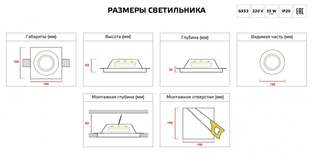 vstroennie svetilniki potolochnie vs_003-1-4