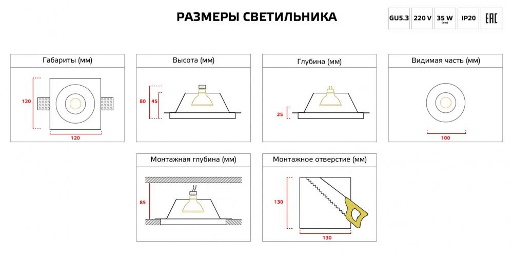 vstroennie svetilniki potolochnie vs_003_4