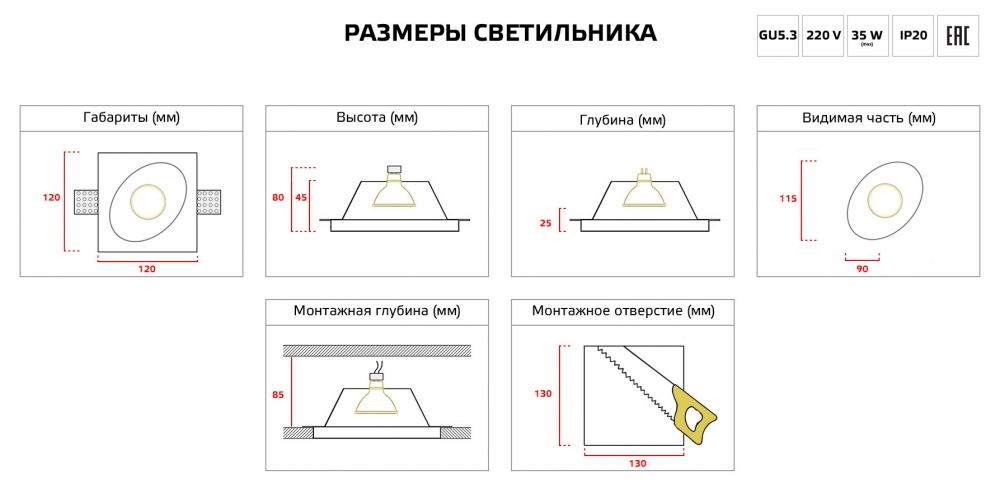 vstroennie svetilniki potolochnie vs_006-4