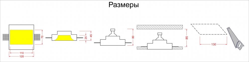 vstroennie svetilniki potolochnie vs_008-4
