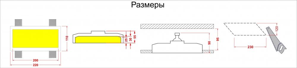 vstroennie svetilniki potolochnie vs_009-4