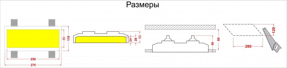 vstroennie svetilniki potolochnie vs_010-4