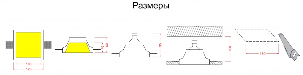 vstroennie svetilniki potolochnie vs_013-4