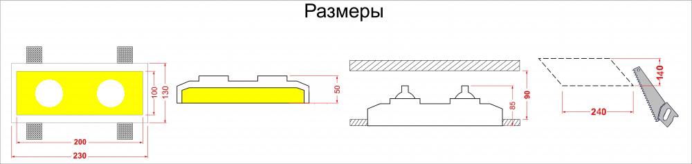 vstroennie svetilniki potolochnie vs_024-4